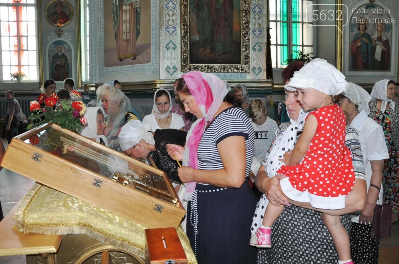 Через Павлоград прошел крестный ход с чудотворной иконой, фото-2