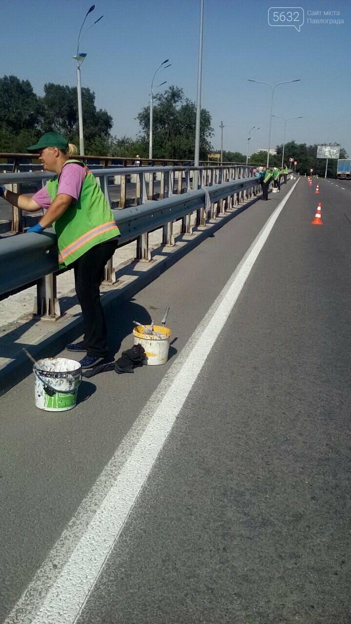 У Павлограді коммунальники проводять плановий профілактичний ремонт мостів, фото-1