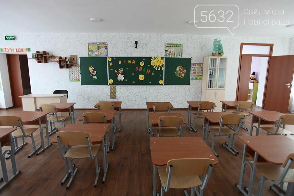 В Павлограде построили новый детский садик, фото-5