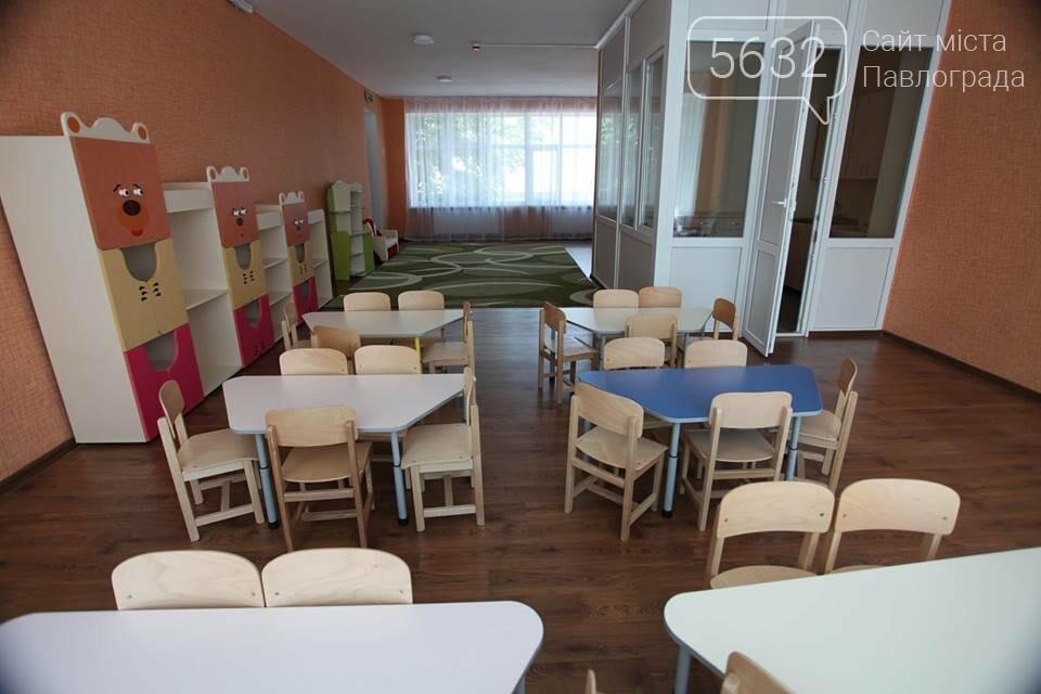 В Павлограде построили новый детский садик, фото-6