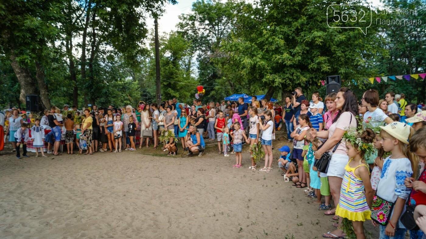 Как в Павлограде отпраздновали Ивана Купала, фото-10