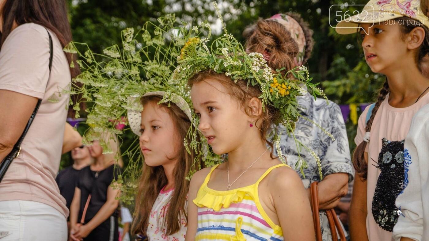 Как в Павлограде отпраздновали Ивана Купала, фото-8
