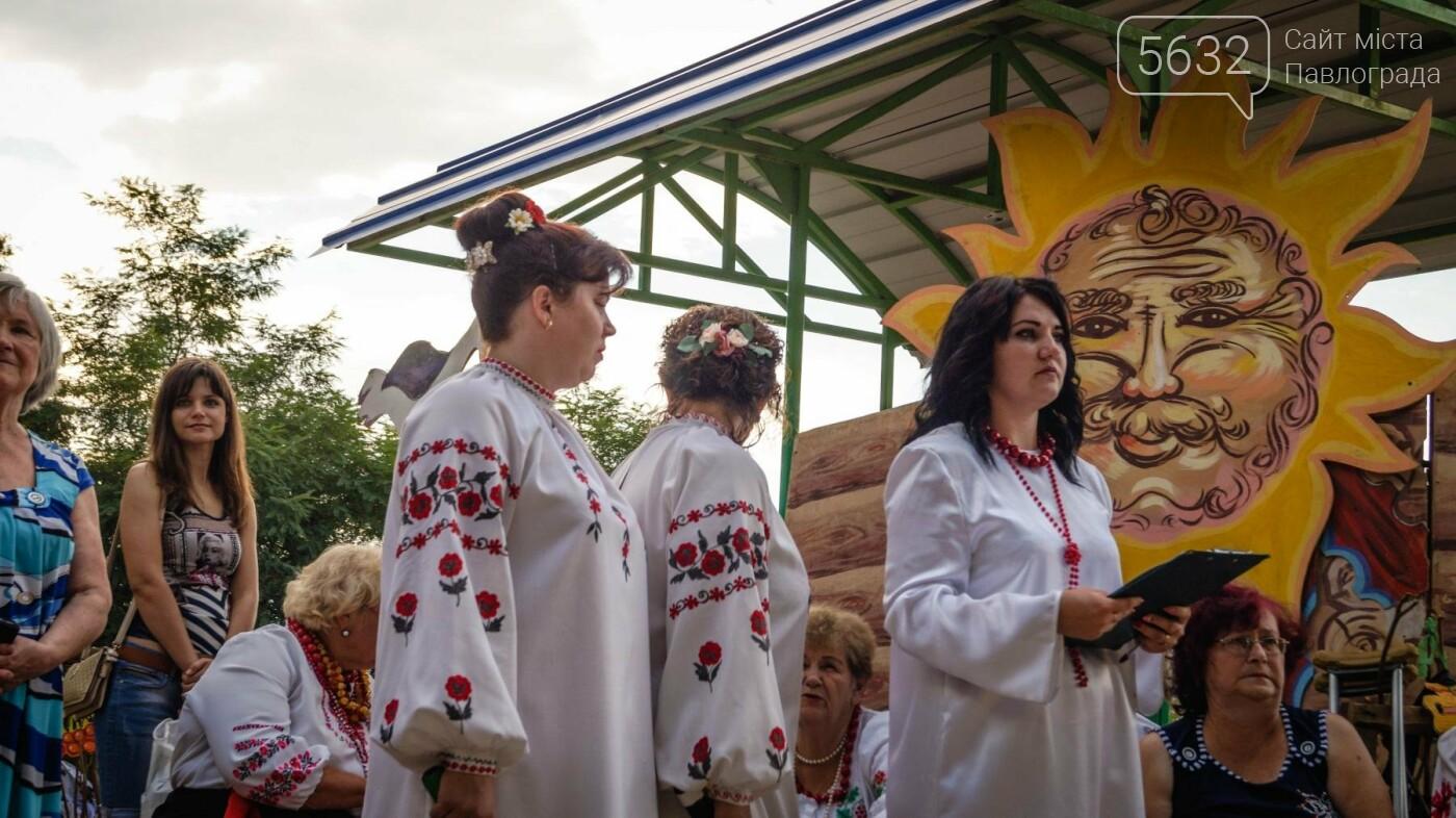 Как в Павлограде отпраздновали Ивана Купала, фото-3