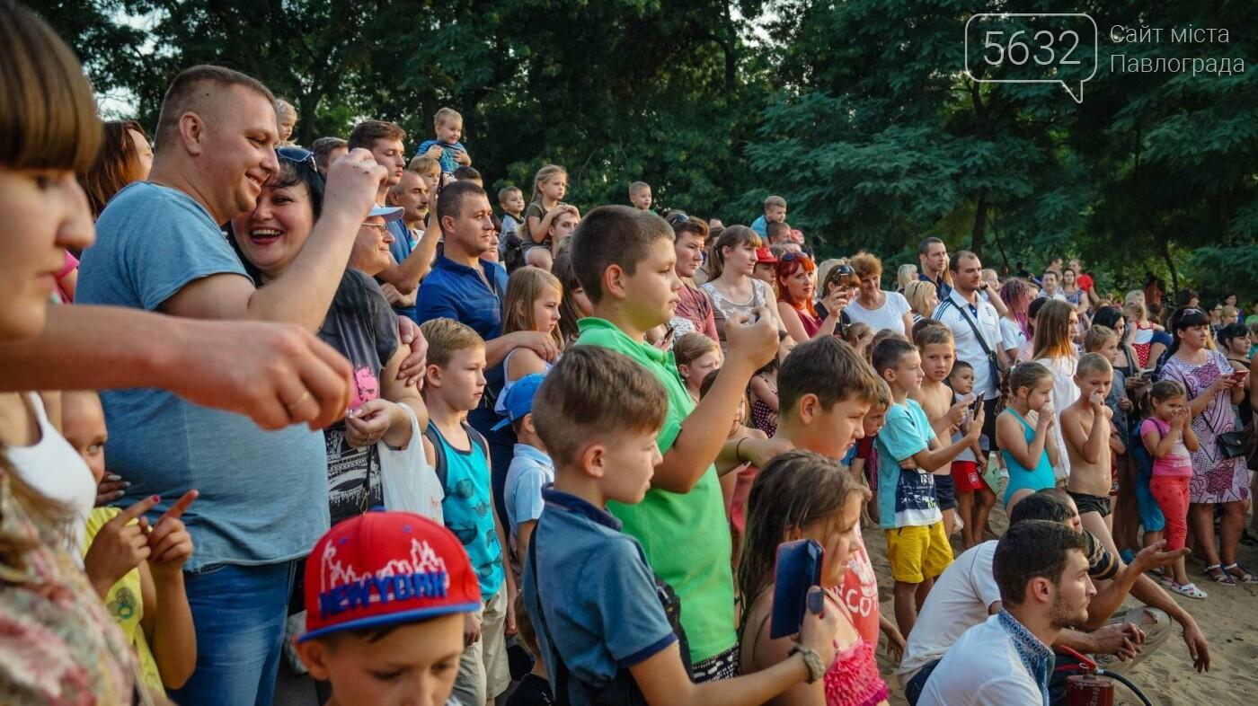 Как в Павлограде отпраздновали Ивана Купала, фото-1