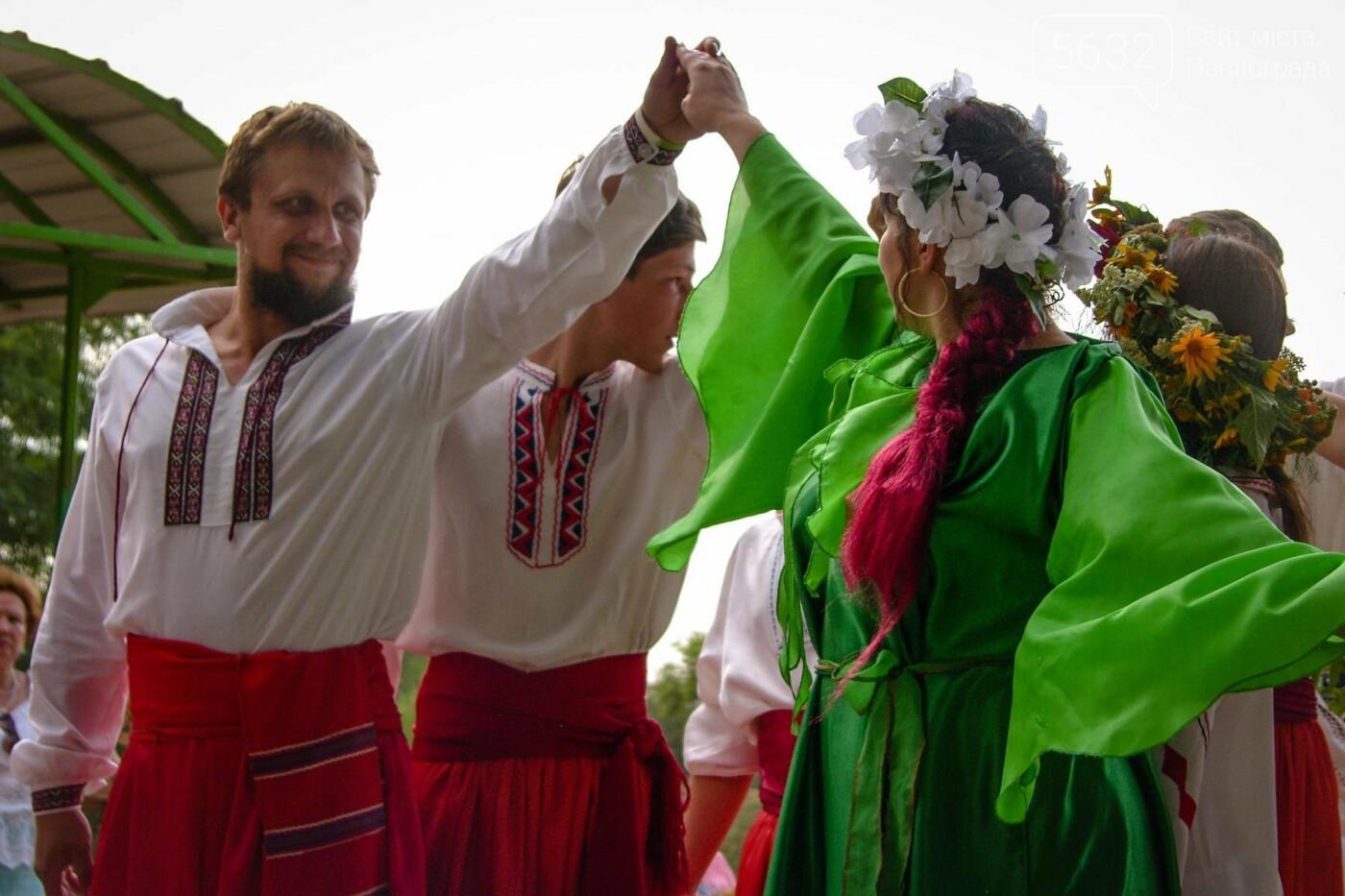 Как в Павлограде отпраздновали Ивана Купала, фото-2