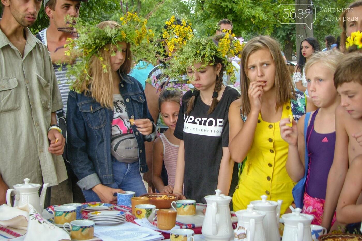 Как в Павлограде отпраздновали Ивана Купала, фото-6