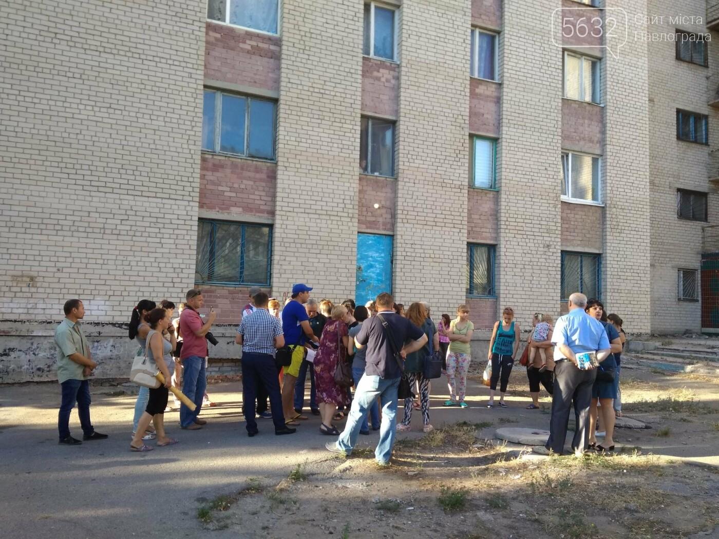 Жители общежитий Павлограда снова митинговали, фото-2