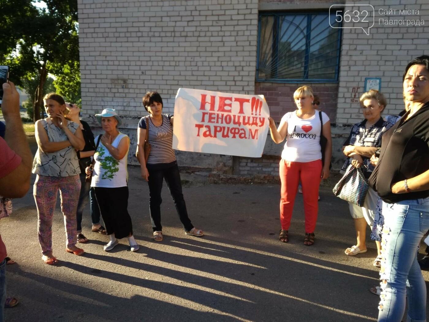 Жители общежитий Павлограда снова митинговали, фото-1