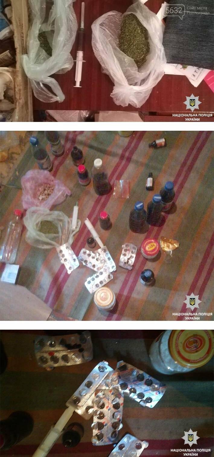 В одній із квартир Тернівки поліцейські виявили наркотики «на різний смак», фото-1