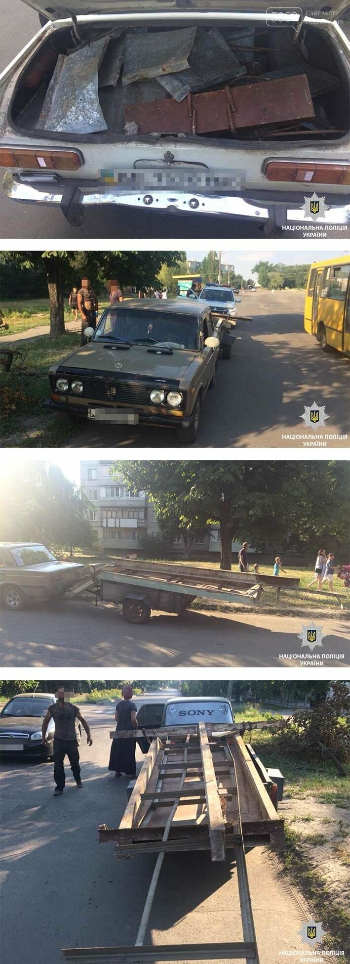 У Павлограді крадії розбирали на метал занедбаний будинок культури, фото-1