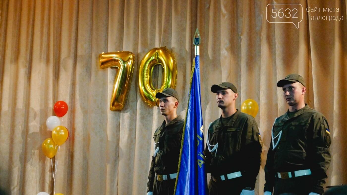Воинская часть Павлограда отметила 70-летний юбилей , фото-6