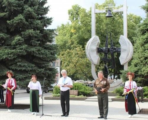 «Спілка воїнів-інтернаціоналістів» Павлограда відзначила  річницю, фото-1