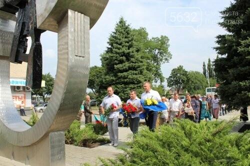 «Спілка воїнів-інтернаціоналістів» Павлограда відзначила  річницю, фото-2