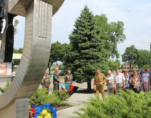 «Спілка воїнів-інтернаціоналістів» Павлограда відзначила  річницю, фото-3