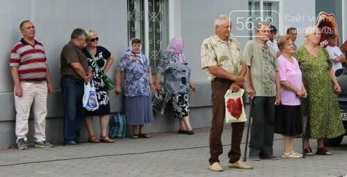 «Спілка воїнів-інтернаціоналістів» Павлограда відзначила  річницю, фото-4