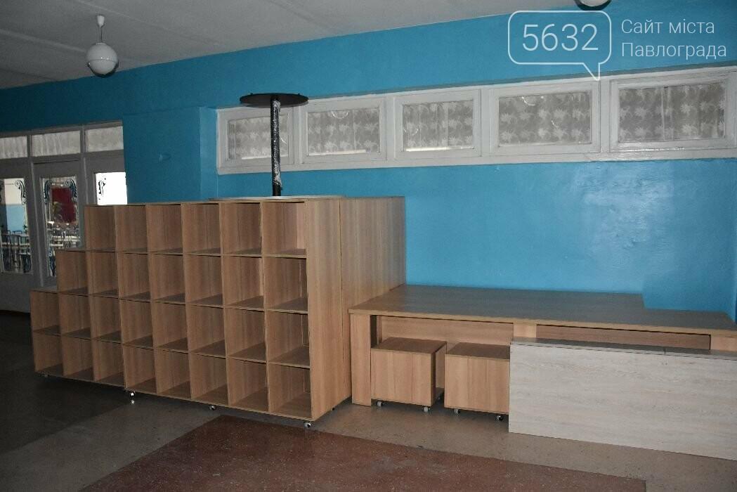 У школах Першотравенська з'являться класи для дітей з особливими потребами, фото-2