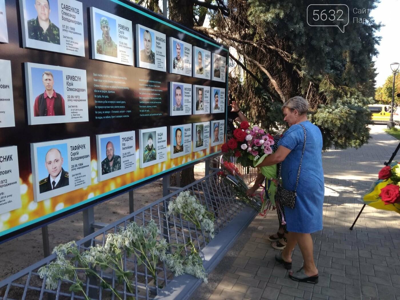 У Павлограді посмертно нагородили двох загиблих бійців АТО, фото-3