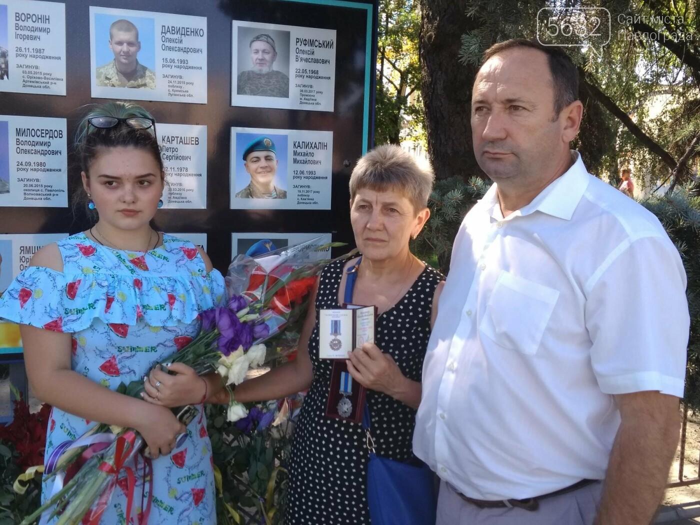 У Павлограді посмертно нагородили двох загиблих бійців АТО, фото-2