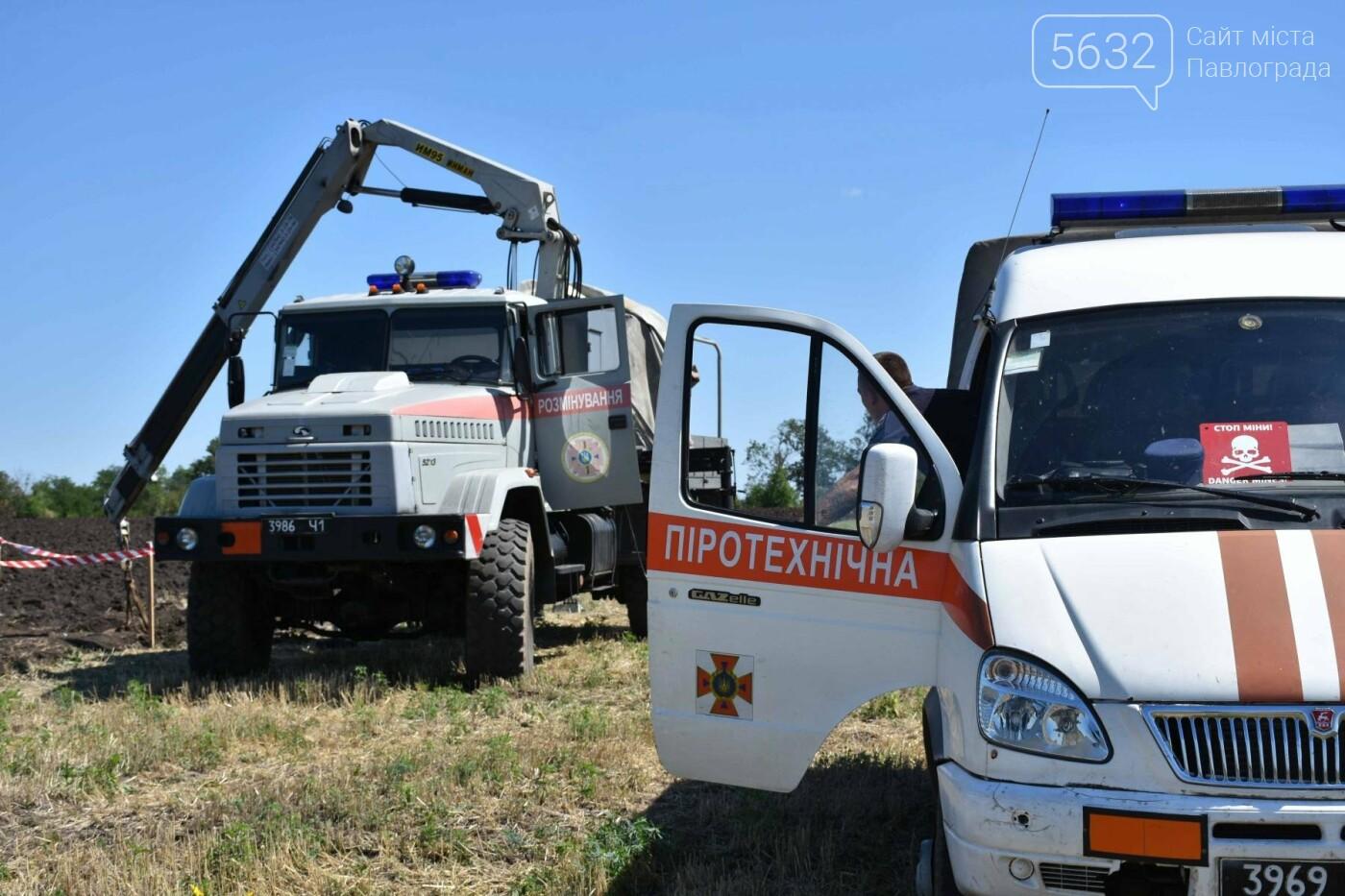 На Васильківщині знайшли авіаційну бомбу (ФОТО), фото-3