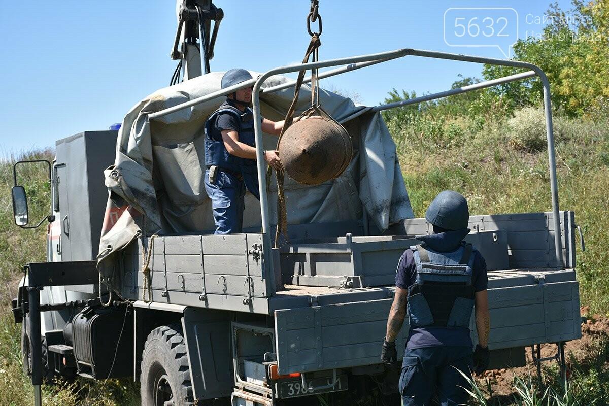 На Васильківщині знайшли авіаційну бомбу (ФОТО), фото-2