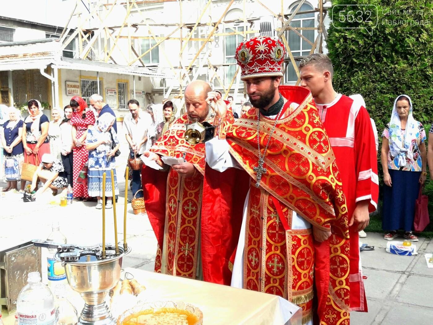 Павлоградцы отпраздновали Медовый Спас, фото-7