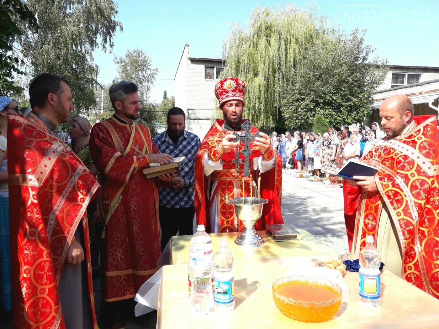 Павлоградцы отпраздновали Медовый Спас, фото-4