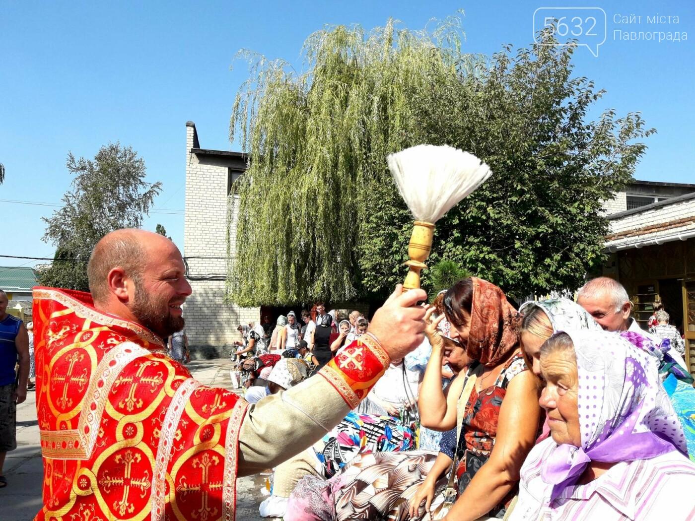 Павлоградцы отпраздновали Медовый Спас, фото-5