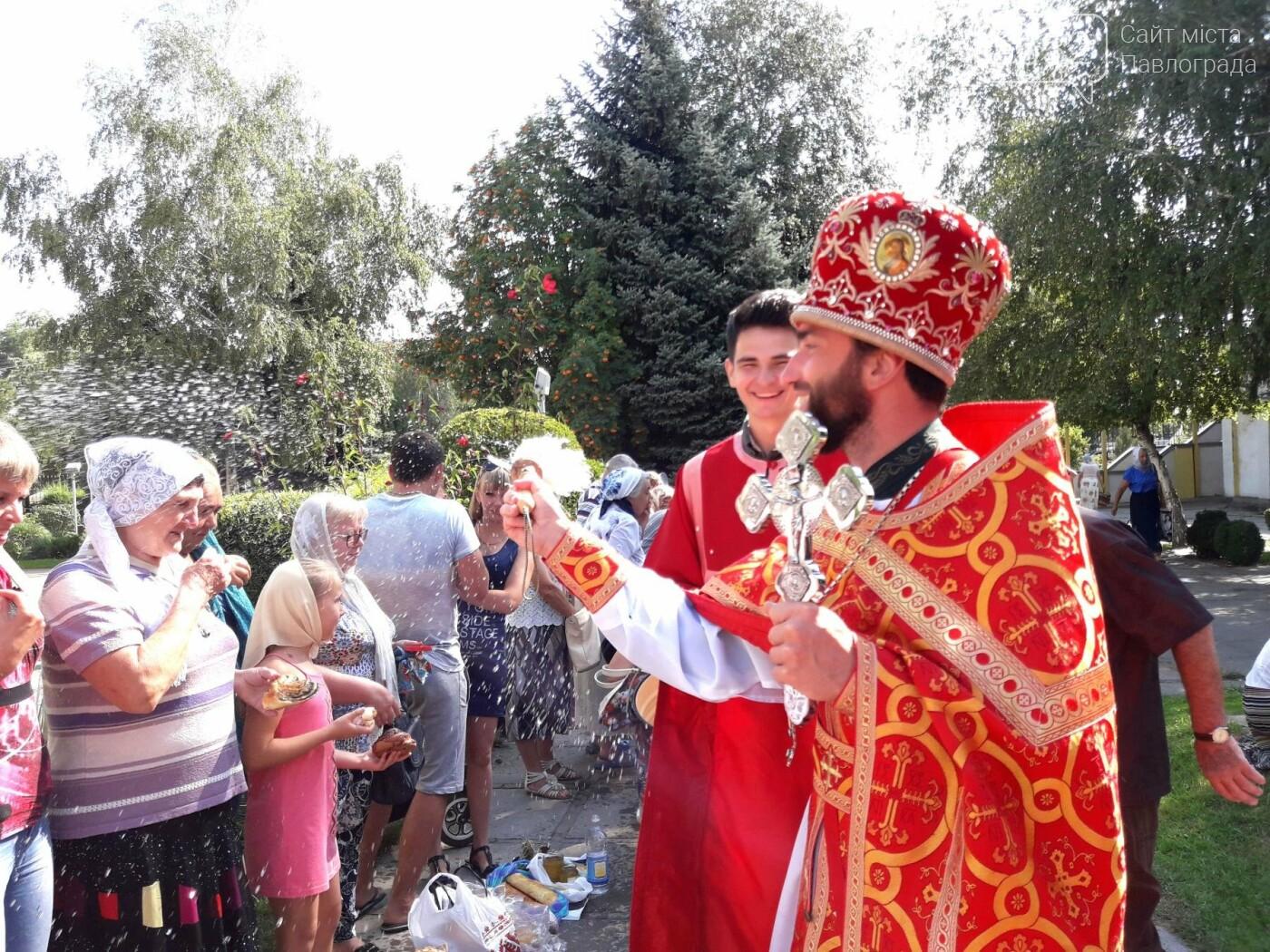 Павлоградцы отпраздновали Медовый Спас, фото-1