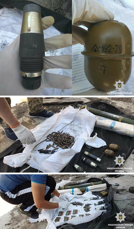 Мешканець Павлоградщини зберігав вдома збройний арсенал, фото-1