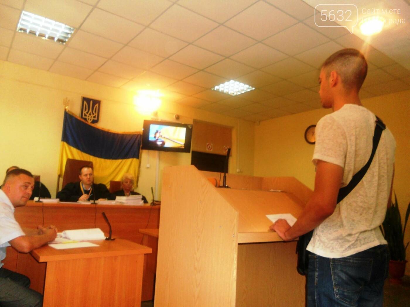 Школяр з Павлограда, якого обвинувачують у подвійному вбивстві, пив у день злочину горілку, фото-1