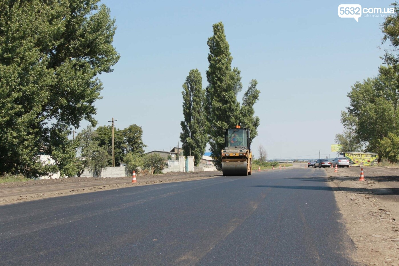 В Павлограді продовжується ремонт доріг, фото-4