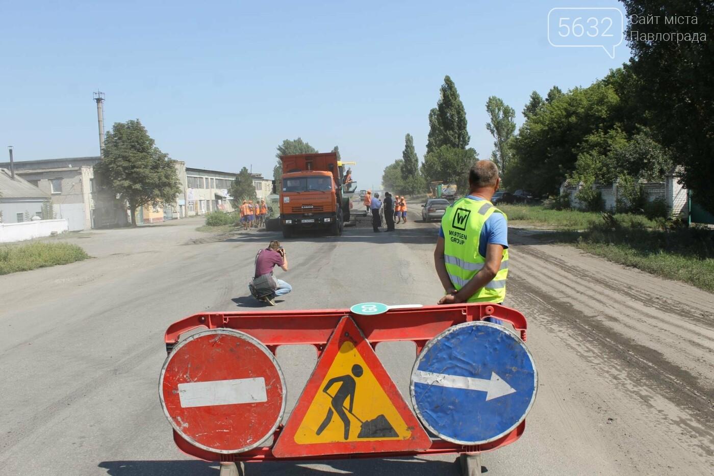 В Павлограді продовжується ремонт доріг, фото-3