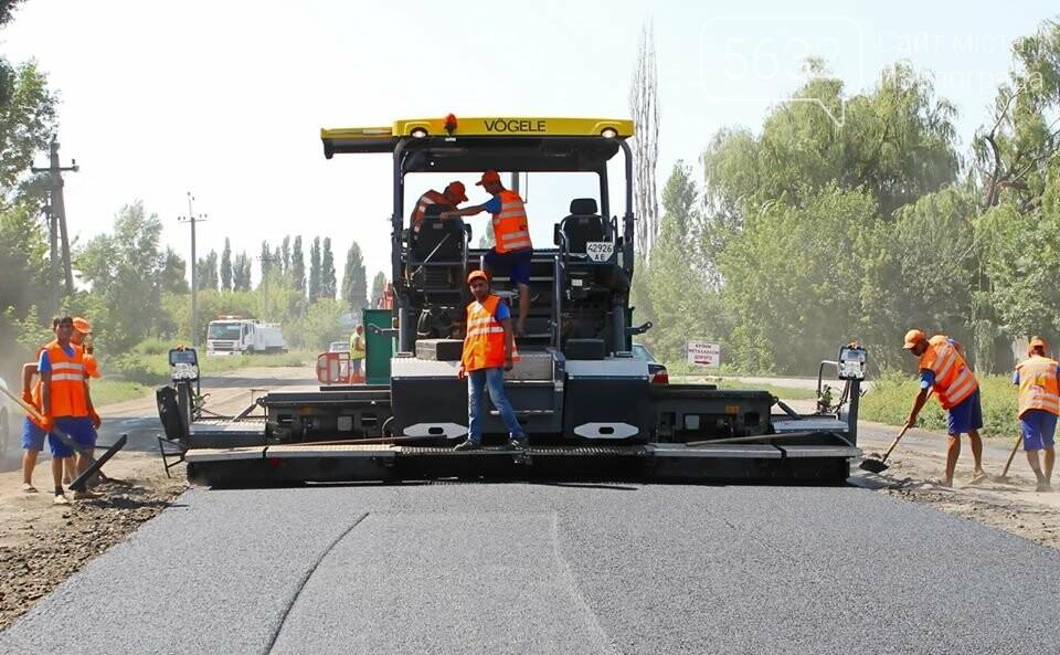 В Павлограді продовжується ремонт доріг, фото-2