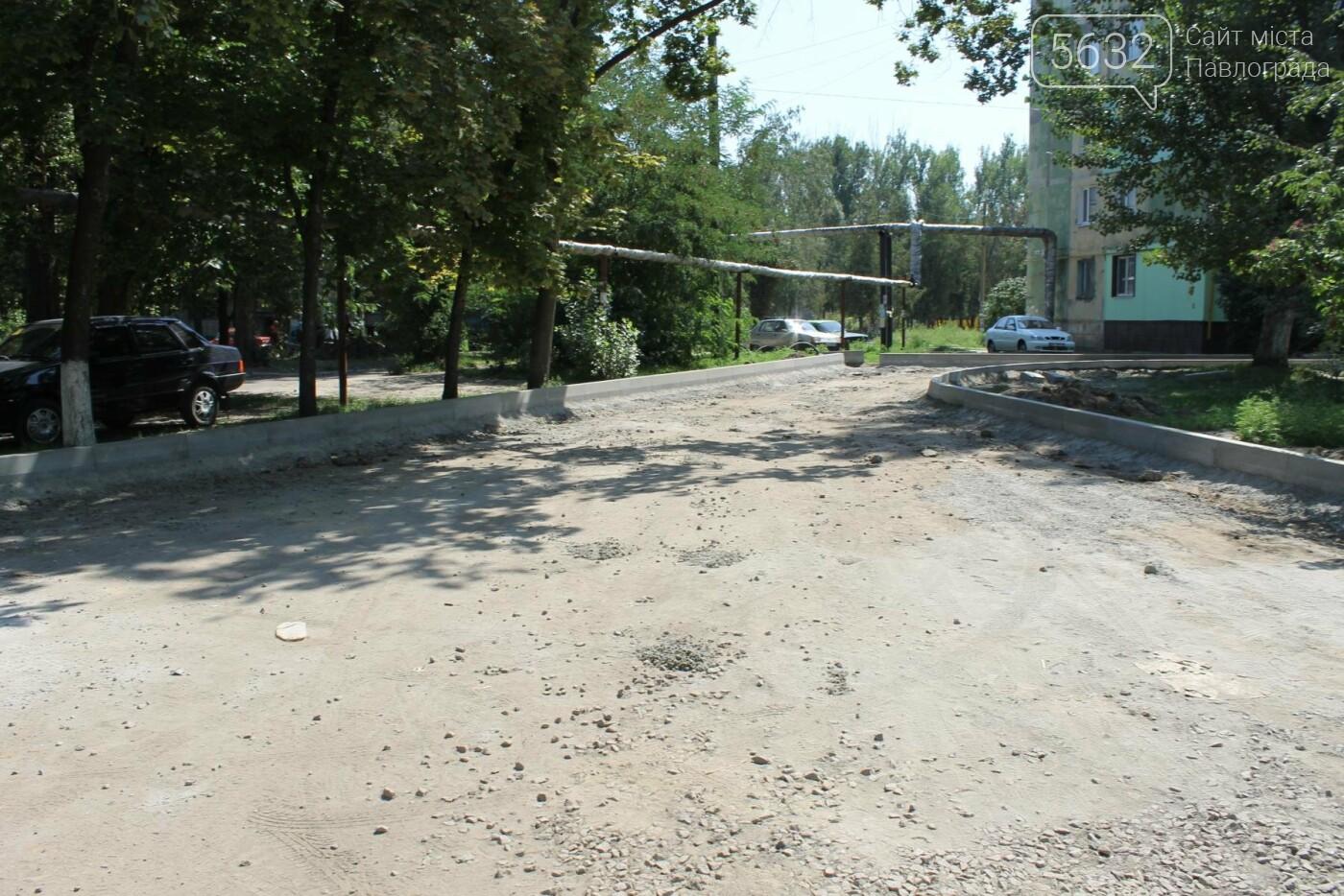 В Павлограді продовжується ремонт доріг, фото-5