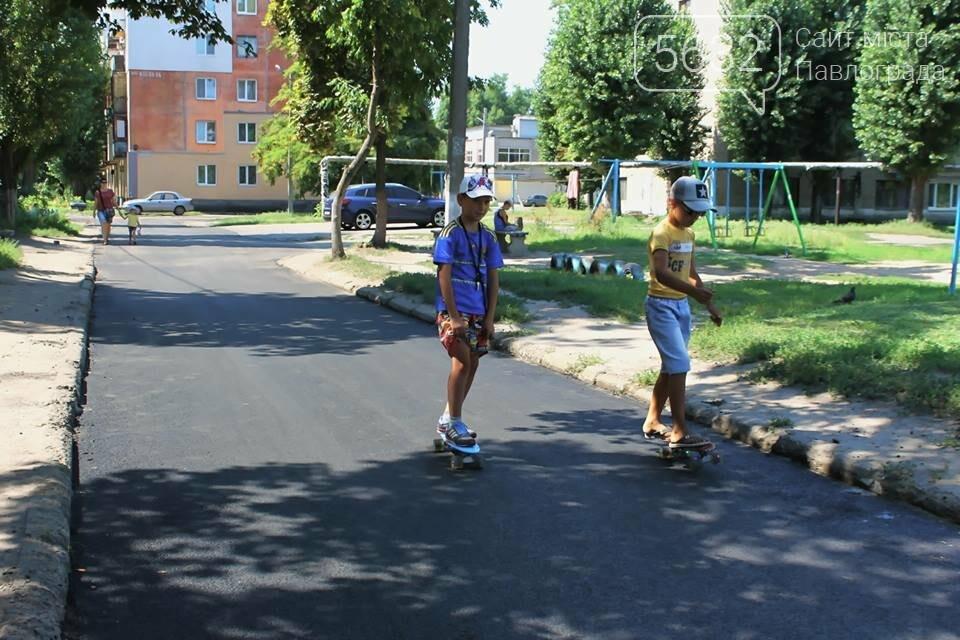 В Павлограді продовжується ремонт доріг, фото-1