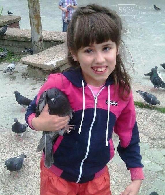 Восьмилетняя павлоградка Вероника нуждается в вашей помощи, фото-1