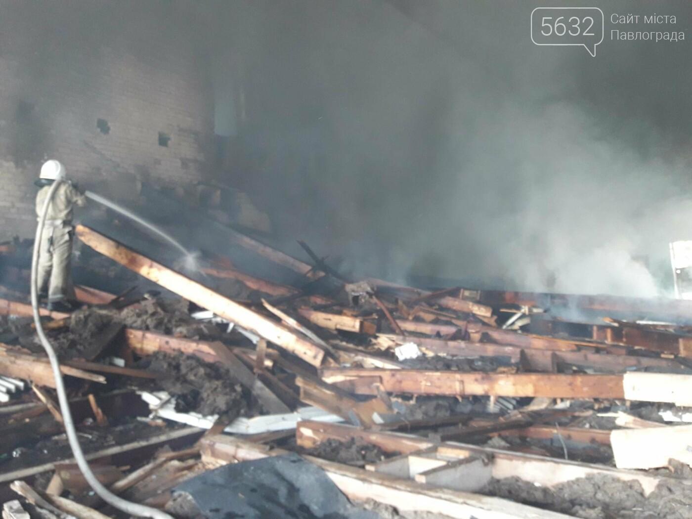 В Павлограде второй раз за сутки горит дом культуры, фото-1
