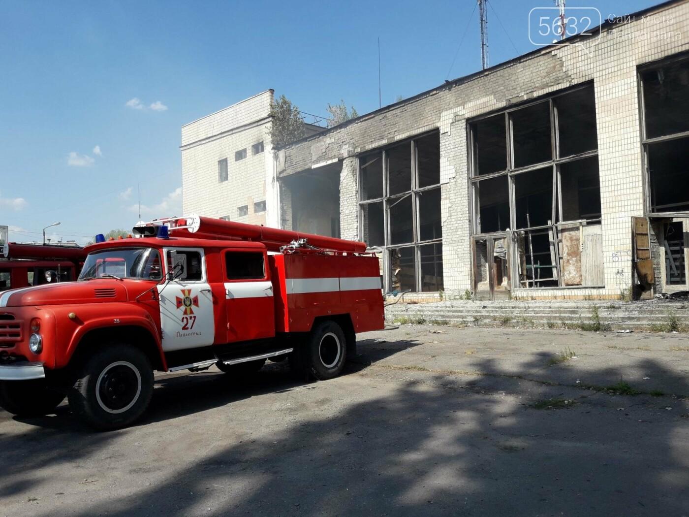 В Павлограде второй раз за сутки горит дом культуры, фото-3