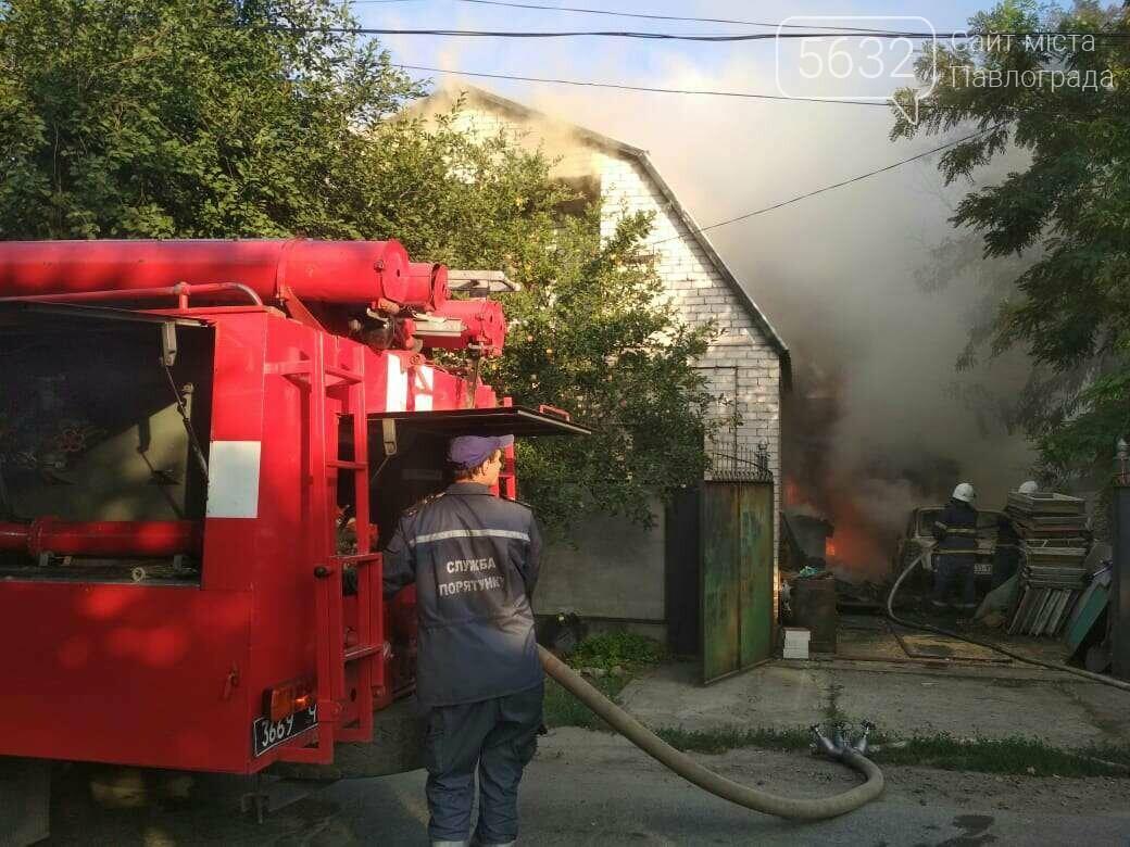 Під час пожежі в приватному секторі Павлограда постраждав чоловік (фото,відео), фото-3