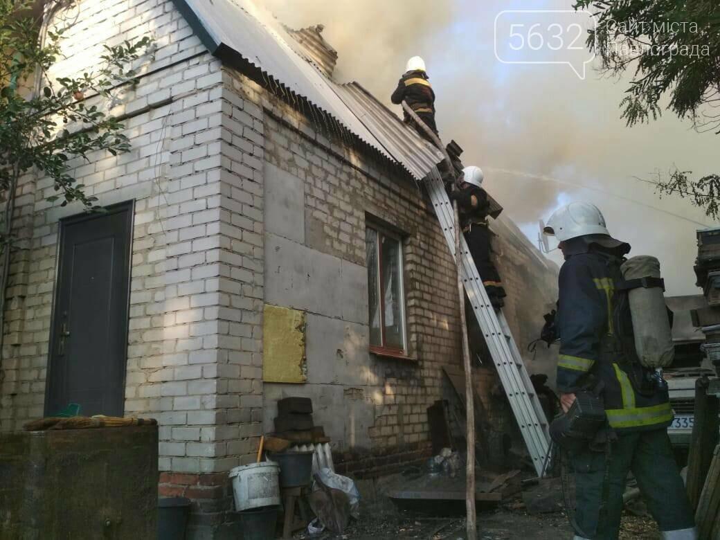 Під час пожежі в приватному секторі Павлограда постраждав чоловік (фото,відео), фото-2