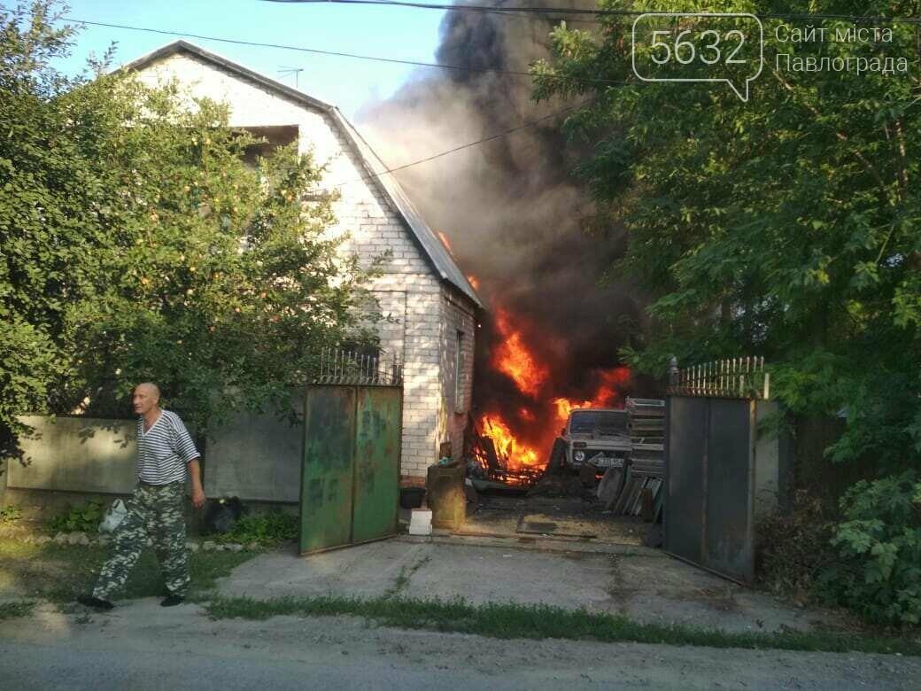 Під час пожежі в приватному секторі Павлограда постраждав чоловік (фото,відео), фото-1