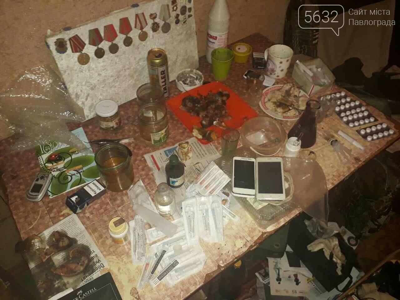 У Тернівці чоловік продав наркотики поліцейським (Фото), фото-2