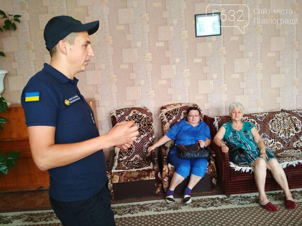 Павлоград: спасатели провели инструктажи в терцентре и профилактический рейд, фото-1