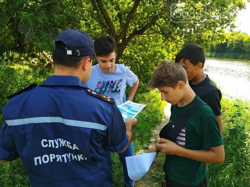 Павлоград: спасатели провели инструктажи в терцентре и профилактический рейд, фото-2