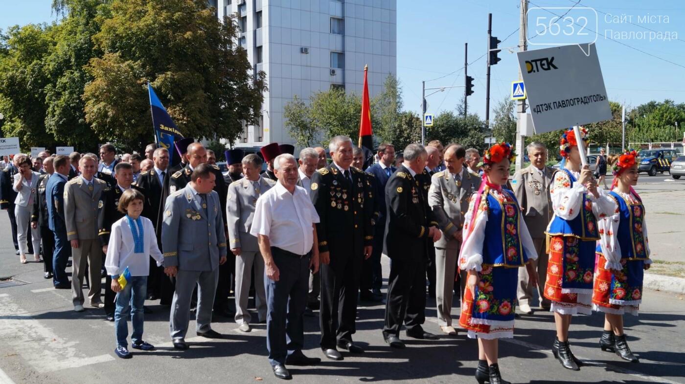 Сотни шахтеров прошли маршем по центральным улицам Павлограда, фото-4