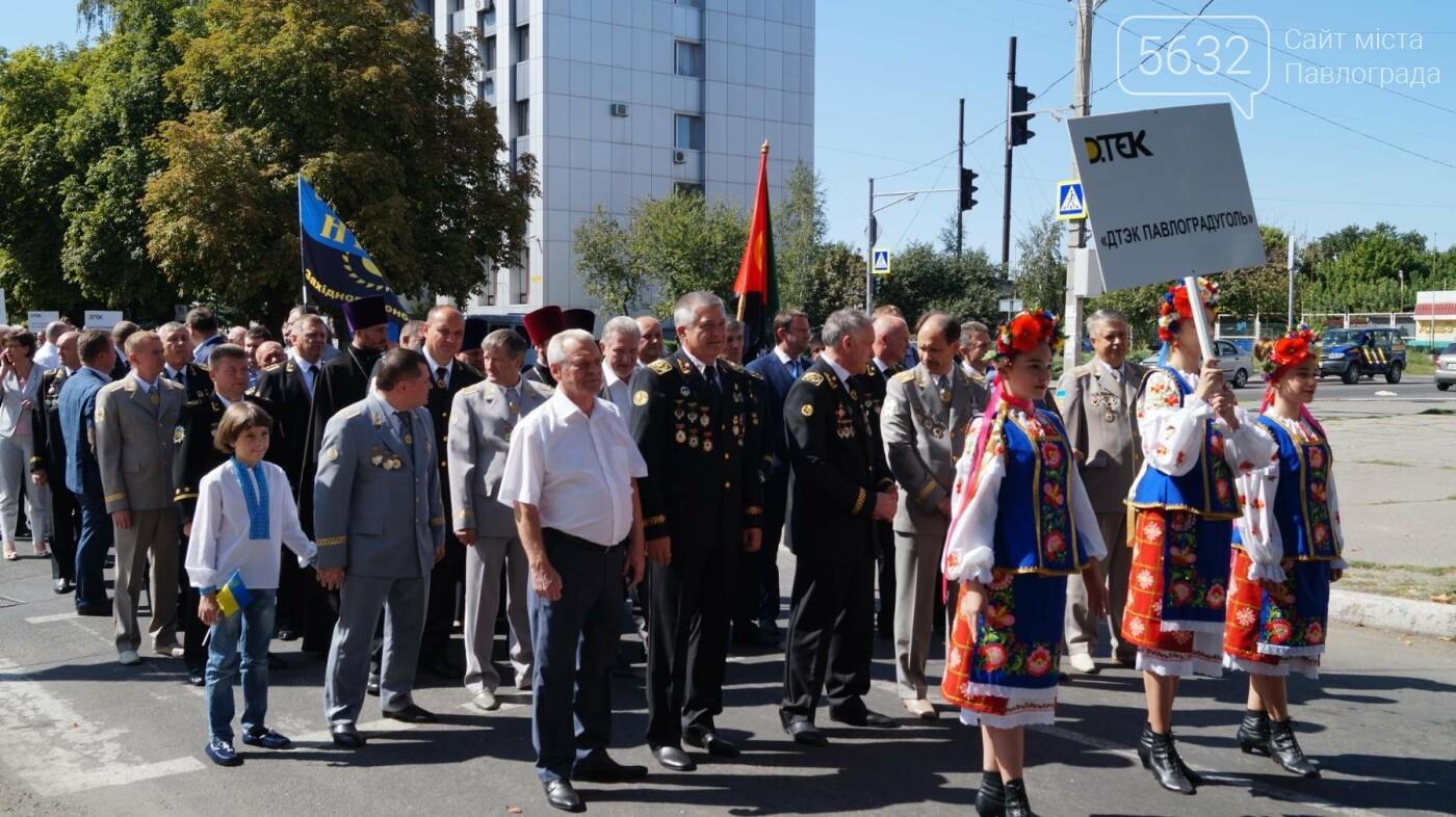 Сотни шахтеров прошли маршем по центральным улицам Павлограда, фото-10