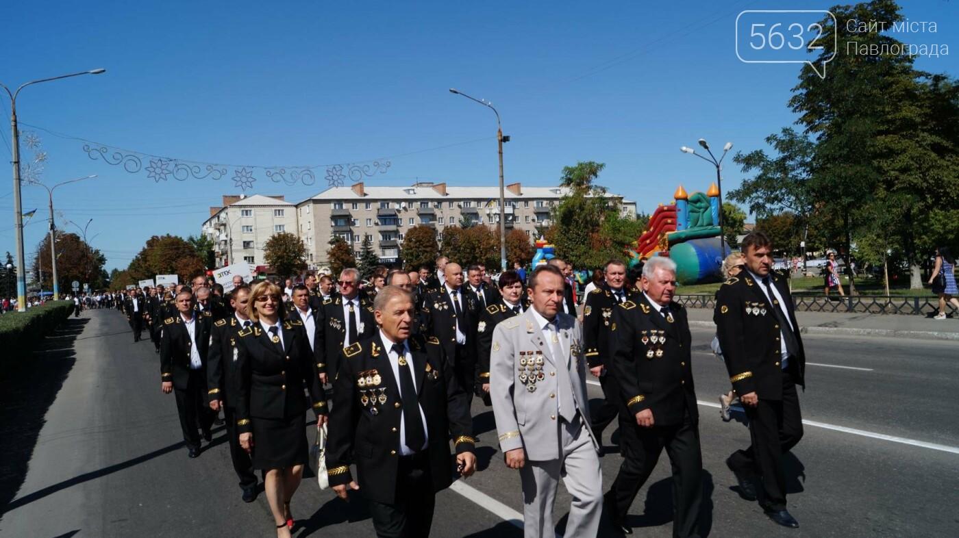 Сотни шахтеров прошли маршем по центральным улицам Павлограда, фото-6