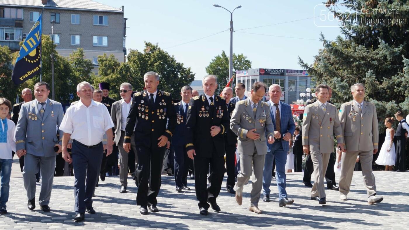 Сотни шахтеров прошли маршем по центральным улицам Павлограда, фото-3