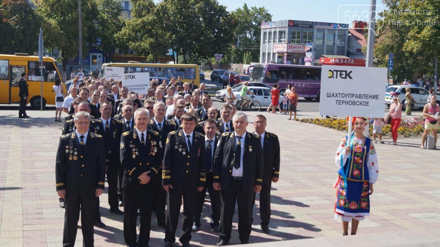 Сотни шахтеров прошли маршем по центральным улицам Павлограда, фото-7