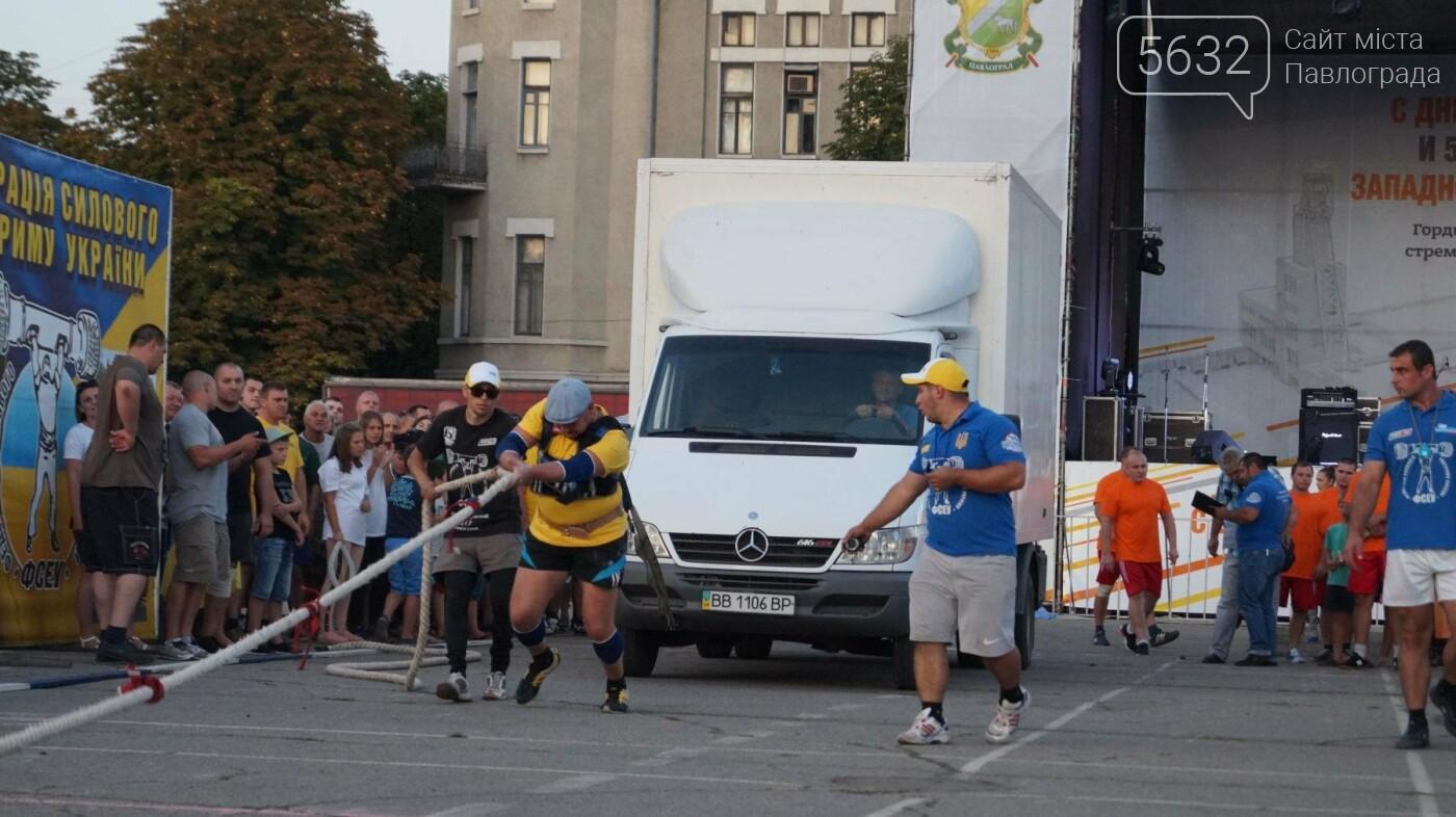 В Павлограде прошли Шахтерские богатырские игры, фото-8